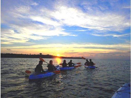 【沖縄・国頭郡】スイスイ海上散歩!美ら海シーカヤック体験