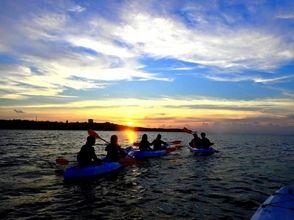 [Okinawa Kunigami-gun] Night greedy plan! Sunset sea kayak & snorkel Umihotaru