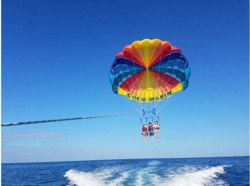 【沖縄・宜野湾】お子様に大人気パラセーリング(高さ50m)