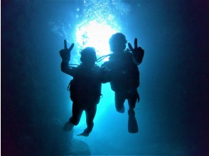 HIS Super Summer Sale [Okinawa Blue Cave Charter Experience Diving] GoPro Free Photo Video Immediate Smartphone Transfer ♪ Free Towel Sandals ♪ Feeding Experience ♪ Same Day Reservation