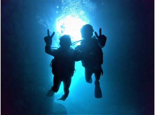 HISスーパーサマーセール【沖縄青の洞窟貸切体験ダイビング】GoPro無料写真動画すぐスマホ転送♪無料タオルサンダル♪餌あげ体験♪当日予約