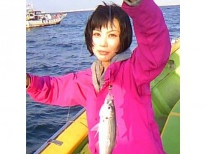 "【Kanagawa · Yokohama】 Beginners · Women · Children welcome! Feel free to go fishing ""Aji""! Half day course image"