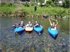 【徳島・牟岐】清流へGO!爽快カヌー体験(120分コース)の画像