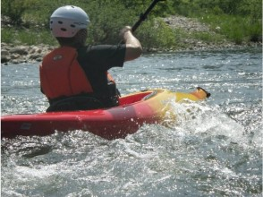 【Shimane · Enogawa】 One-seater kayak brings down the river about 5 km! Picture of canoe / kayak experience (half day course)