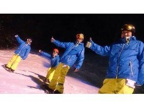 直到[新潟Higashikanbara]單板滑雪私人授課※1〜5人