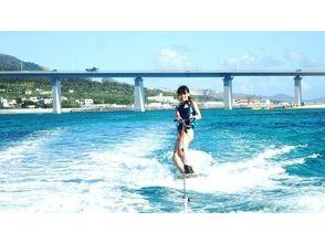 【沖縄県・国頭郡】乗りこなそう!!ウェイクボードスクール【未経験者歓迎】の画像