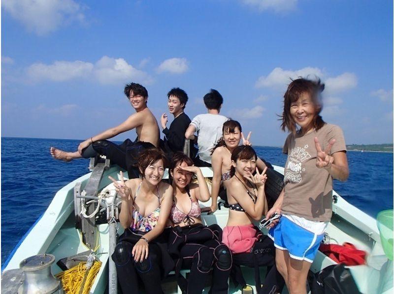okinawa miyakojima boat and beach entry can be selected