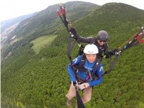 【鹿児島・霧島】パラグライダーで絶景を楽しもう!タンデムフライトコースの画像