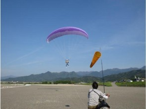 【愛媛/東温・伊予】空中遊泳を楽しもう!パラグライダー トーイング体験コース(半日)の画像