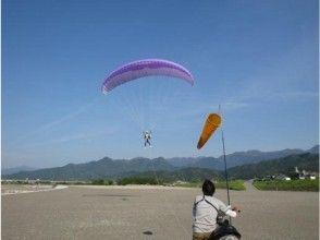 【愛媛/東温・伊予】空中遊泳を楽しもう!パラグライダー トーイング体験コース(半日)
