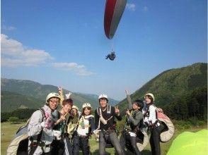 【高知・仁淀川町】初めての飛行体験!吾川スカイパーク「パラグライダー半日体験コース」6才から体験可能