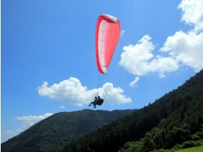 【愛媛/内子町】大空への夢を叶えます!パラグライダー タンデム体験コースの画像