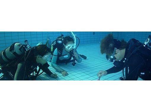 【埼玉・さいたま】手軽にプール講習!体験ダイビング(半日コース)