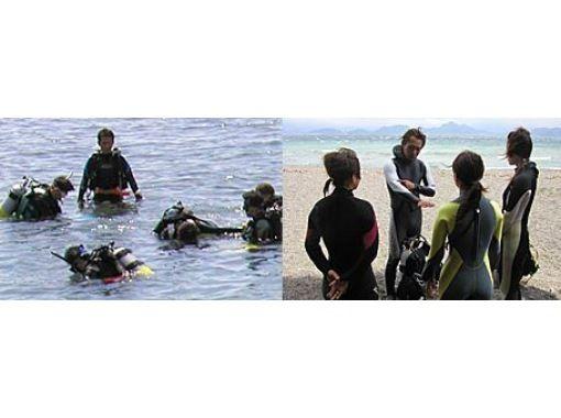 【埼玉・さいたま】体験ダイビング!海講習(1日コース)