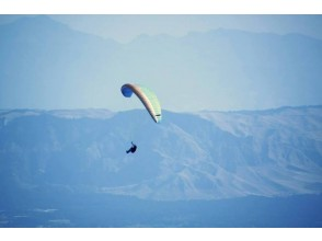 【茨城・つくば】世界で飛んでみたい!上級ライセンスXC証取得コースの画像