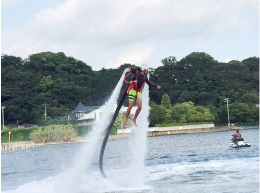 【静岡・浜名湖】<新感覚の面白さ!>初めての方歓迎!ジェットパック体験(15分コース)