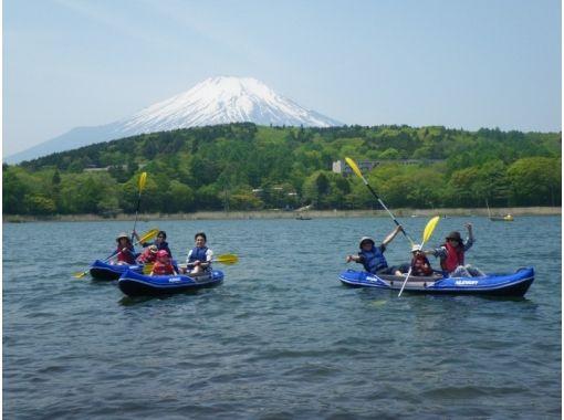 山中湖をお散歩!! 初心者様向け「インフレータブルカヌー体験」【4月〜GW前・10月〜11月末】
