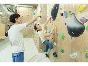 【東京・新宿】初心者でも安心のレンタル込み!ボルダリング体験(ビギナーパック)の画像