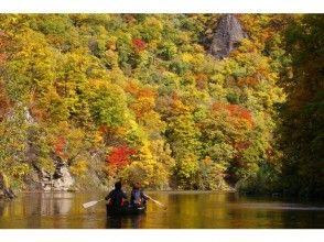 [Hokkaido Jozankei] enjoy the great outdoors! Jozankei Toyohira canoe touring (Jozankei forest course)