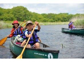 [北海道Bibigawa]鬱鬱蔥蔥的千歲Bibigawa獨木舟遊覽(自然親睦半課程)