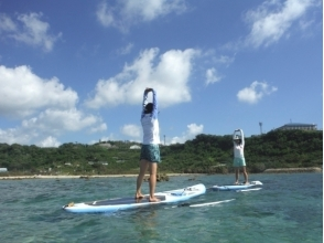 [Okinawa south] Chinenmisaki Okinawa SUP Cruise and SUP Petit stretch around, Koayoga or beginner yoga course