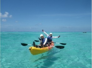 【Miyakojima · Irabujima】 Private lunch with a spectacular outdoor bath! Sea kayaking / snorkelling tour! Image