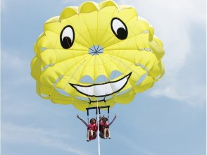 【Hyogo · Awajishima】 Kansai for the first time! Image of parasailing in Awajishima