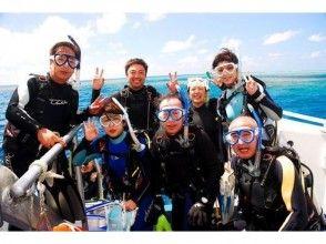 會[仙台,山形]潛水員!當天的開放水道兩天(許可證課程)