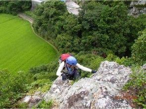 【徳島・石門】基礎からしっかりフリークライミング!ロッククライミング体験の画像