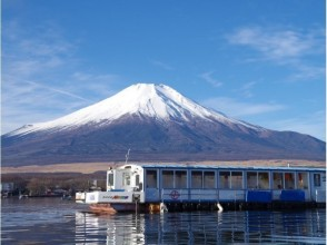 【Yamanashi / Yamanakako】 OK by hand! Children and beginners can enjoy! Fishing with a warm dome ship! (3 hours) images