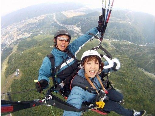 【長野・白馬】初めての方も安心!タンデムフライトコース!インストラクターと観光飛行