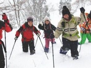 【群馬・雨呼山】動物の足跡や氷筍を見に行こう! スノーシューツアー体験【半日】
