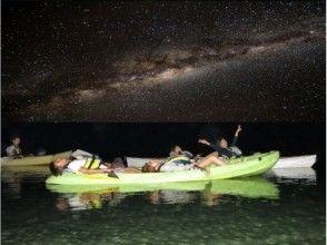 【沖縄・西表島】満天の星空、流れ星や海の夜光虫を眺めるナイトカヌー(カヤック)の画像