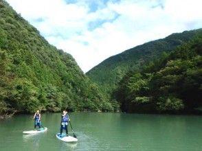 【東京・奥多摩】白丸湖でSUPツアー♪カヤックとの1日コンボコース