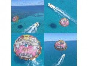 【沖縄・うるま市】高度30メートル以上!青い空での空中散歩!世界に一つ!シーサーパラセーリング