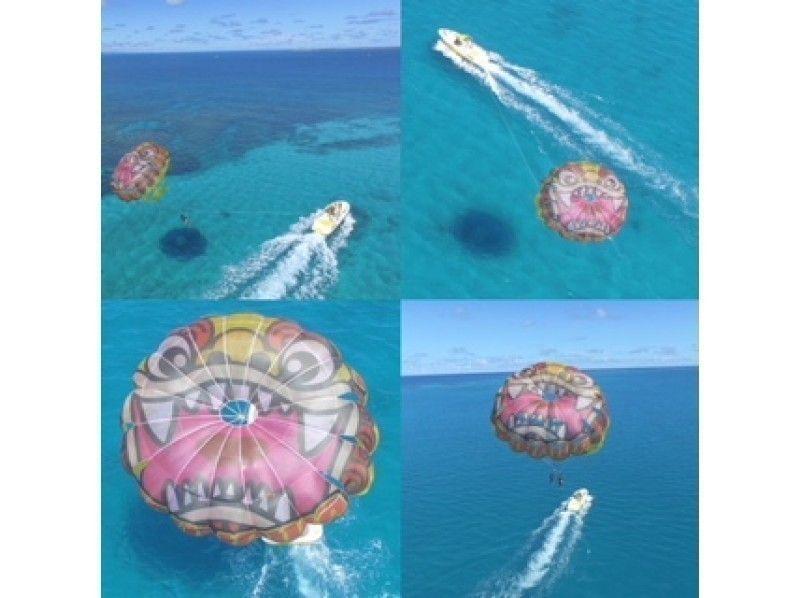 【沖縄・うるま市】高度30メートル以上!青い空での空中散歩!世界に一つ!シーサーパラセーリングの紹介画像