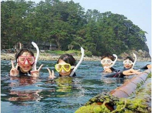 【静岡・西伊豆】海遊びシュノーケル体験(1日コース)
