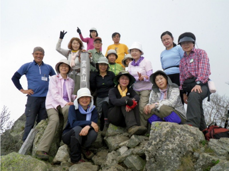 """[Nagano/ Shinshu Shinano] Together with a professional guide, you can enjoy with """"Takatsuyama Trekking"""" friends! 2 people ~の紹介画像"""
