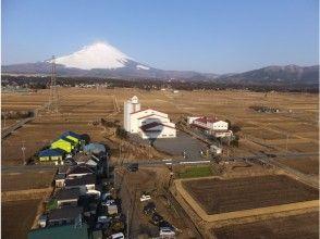 【静岡・富士御殿場】爽快な空中散歩!熱気球フリーフライト体験