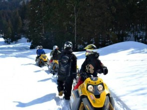 【長野・白馬】白銀で覆われた雪の上を滑走!スノーモービルツアー!の画像