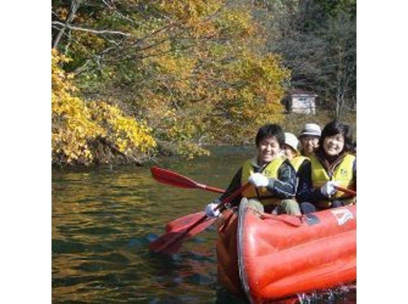 [Nagano/ Hakuba] Seasonal only! Autumn E-boat Cruising with a view of the autumn leavesの紹介画像