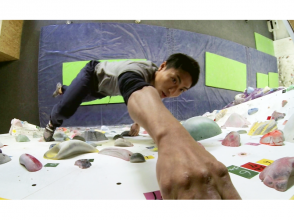 【Osaka · Osaka city】 With beginner lesson! Bouldering 3 hour experience course! (Initial registration fee, various rental charges included)