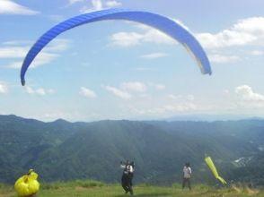 【長野・北アルプス】ライセンスなしでもOK!小谷村でパラグライダー体験(半日・一日)の画像