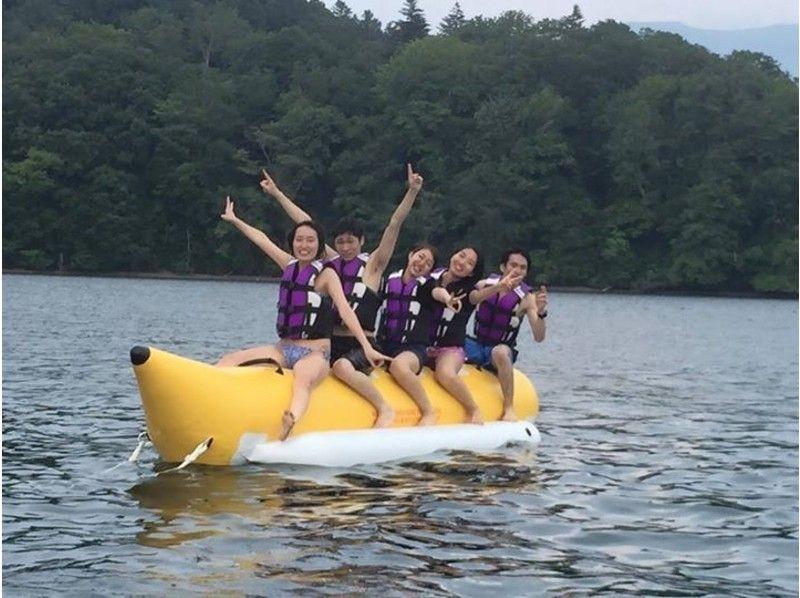 【長野・野尻湖】大自然の中で楽しいバナナボードの紹介画像