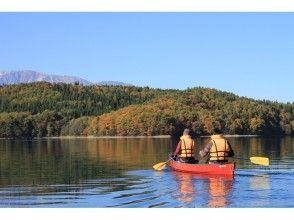 [長野白馬]客人可以在自然界中享受悠閒的時光吧!加拿大獨木舟!