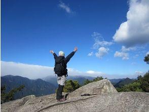【三重・熊野】絶景の天狗倉山と熊野古道馬越峠トレッキングの画像