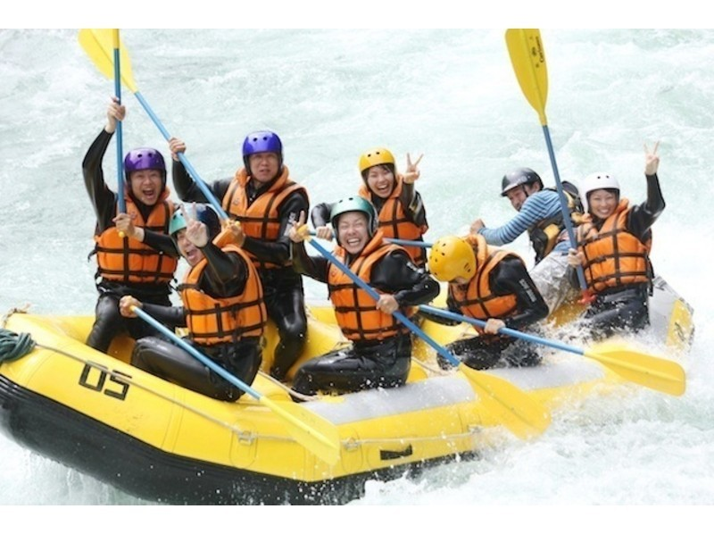 ☆ torrent ☆ Nara Yoshinogawa Rafting Tours < half-day course >