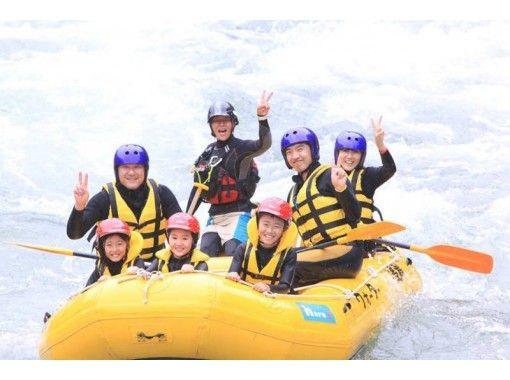 [Saitama Chichibu] down fun! Smile full rafting!の紹介画像