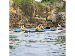 [Shizuoka Atami] Recommended to those who want to enjoy the sea! Sea kayak caving (1 day course)