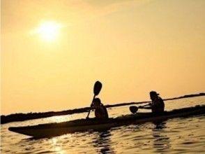 【静岡・熱海】沈む夕日を眺めながらロマンティックな思い出を!シーカヤックサンセットツアー